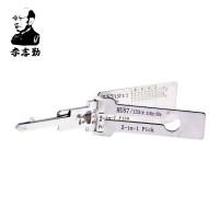 ORIGINAL LISHI HU87 2-in-1 LockPick And Decoder For SUZUKI free shipping by china post