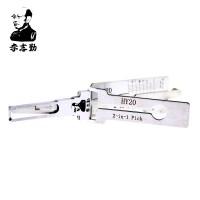 ORIGINAL LISHI HY20 2-in-1 LockPick And Decoder For HYUNDAI/KIA  free shipping by china post